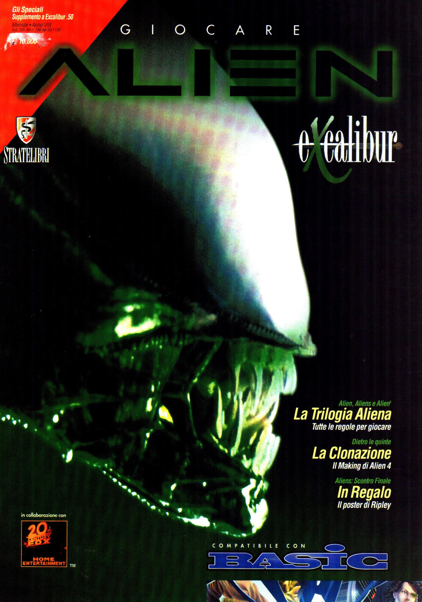 Basic: Alien
