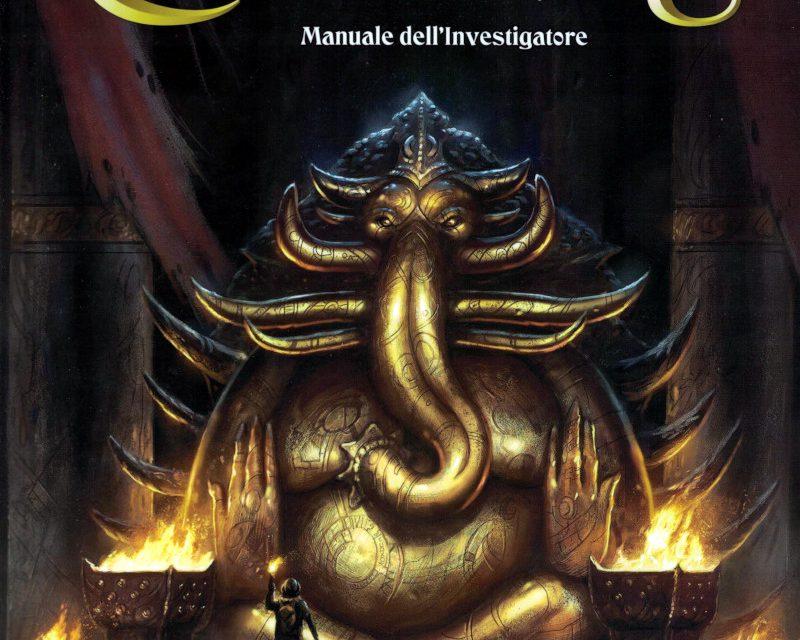 Il Richiamo di Cthulhu – Manuale dell'Investigatore